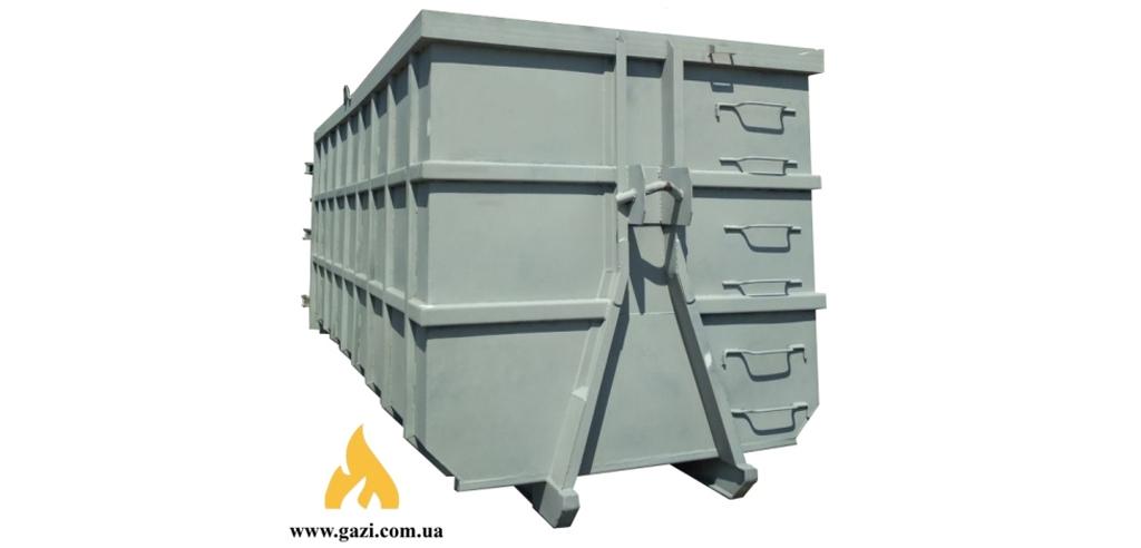 Контейнер мультиліфт 33 куб GAZI
