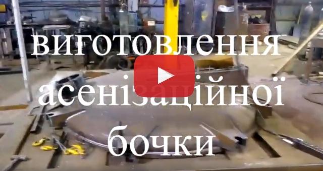 Asenizatsina machine GAZI - youtube
